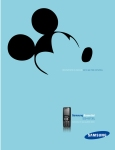 Referencia: Mickey